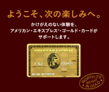 カード01.png